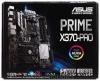 مادربرد ایسوس ASUS PRIME X370-PRO AM4