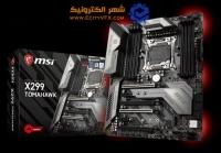 مادربرد ام اس آی MSI X299 TOMAHAWK LGA 2066